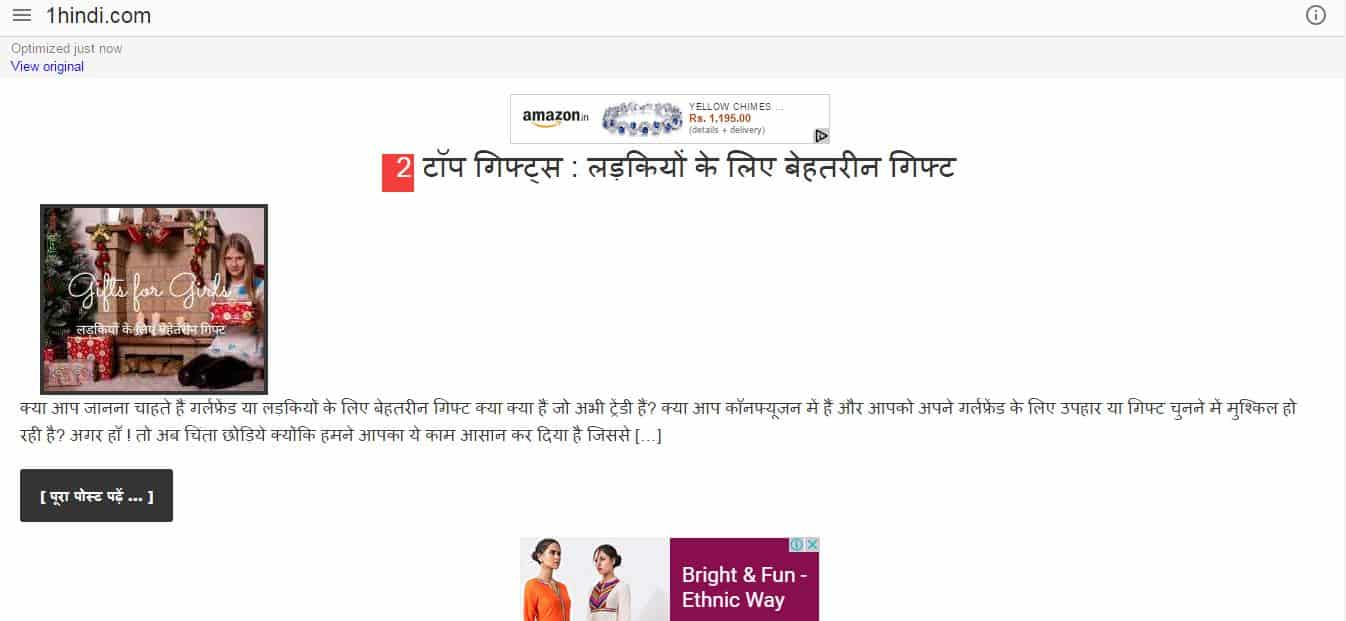 1hindi.com google weblight, GoogleWebLight से दूर करें Slow Internet की Problem, GoogleWebLight क्या है?