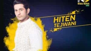 Hiten Tejwani Bigg Boss 11 – Biography, Wiki, Personal Details, Controversy Facts in Hindi