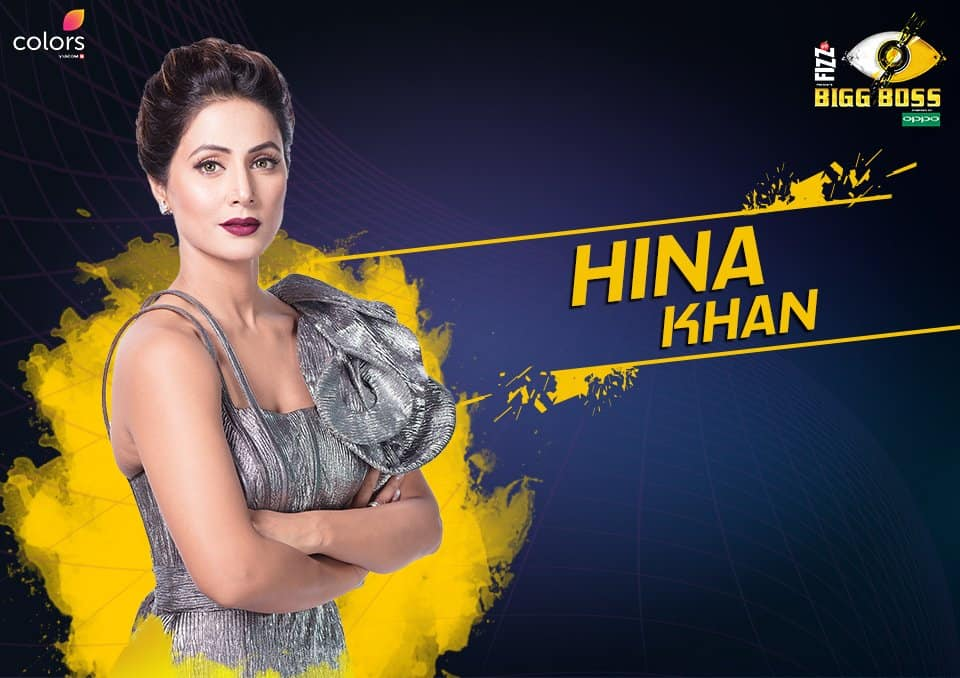 Hina Khan Bigg Boss 11 - Biography, Wiki, Personal Details, Controversy Facts in Hindi