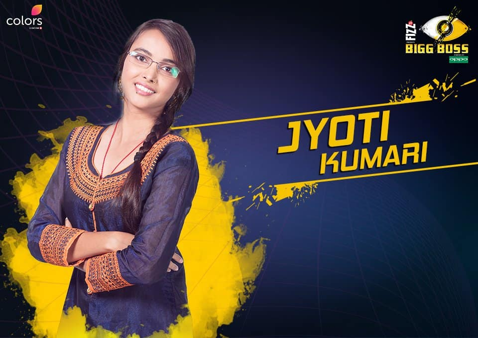 Jyoti Kumari Bigg Boss 11 – Biography, Wiki, Personal Details, Controversy Facts in Hindi