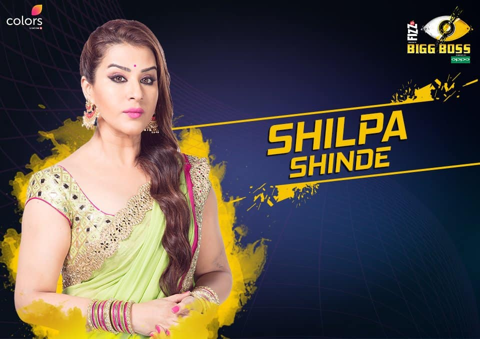 Shilpa Shinde Bigg Boss 11 – Biography, Wiki, Personal Details, Controversy Facts in Hindi