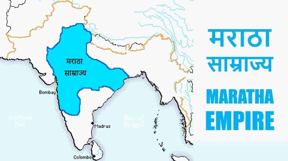 मराठा साम्राज्य Maratha Empire Family Tree, Timeline, Map in Hindi